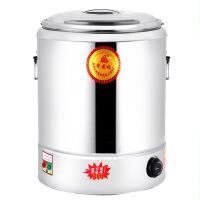 电热桶不锈钢保温桶蒸煮桶保温恒温桶开水桶 60L电热保温桶 单龙头
