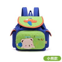 小虫家幼儿园书包儿童背包小班宝宝零食包出游包男女双肩包 小熊款