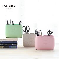 AH&DE韩国小清新 桌面摆件办公室笔筒简约学生笔筒收纳创意时尚
