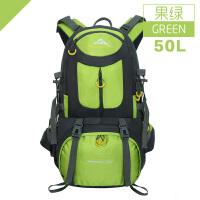 登山包双肩包男大容量户外运动休闲旅行旅游防水背包女40L50L60L