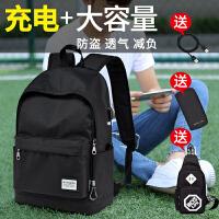 背包男士休闲旅行双肩包韩版电脑大容量书包时尚潮流初中高中学生