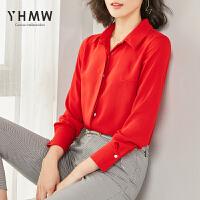 【清仓79元】YHMW雪纺衬衣女长袖2019春装新款韩版简约休闲气质衬衫女