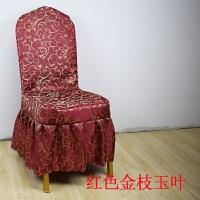 酒店椅套定做 连体椅子套凳套 餐厅饭店椅子套 餐椅套 将军椅套