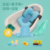 ��合丛枧����沐浴盆新生�嚎勺�躺通用�和�泡澡桶超大�加厚小孩