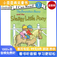 Berenstain Bears and the Shaggy Little Pony