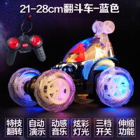 ?翻滚特技车遥控车翻斗车越野遥控汽车模充电动赛车儿童玩具车男孩
