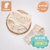 全棉托腹短裤产妇月子内裤女 孕妇内裤棉怀孕期低腰