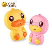 B.Duck小黄鸭儿童无线通话对讲机宝宝玩具户外亲子电话器呼叫 小黄鸭对讲机套装