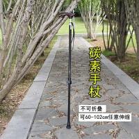 老年人拐杖超轻碳纤维手杖老人防滑拐棍碳素伸缩实木折叠拐杖 碳素手杖 手电+4脚套
