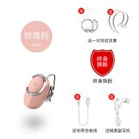 乐优品 i3升级版 无线蓝牙耳机 迷你隐形运动商务入耳式车载4.1小耳机