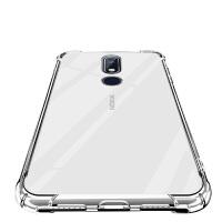 诺基亚7.1plus手机壳硅胶透明7.1plus手机保护套女款全包软胶气囊 +钢化膜