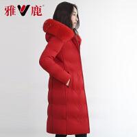 雅鹿羽绒服女中长款2021新款加厚韩版简约时尚狐狸毛领白鸭绒外套