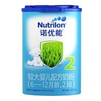 Nutrilon 诺优能/诺贝能 较大婴儿配方奶粉2段 900g