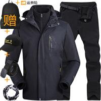 户外冲锋衣男三合一可拆卸秋冬季防水防风衣裤套装