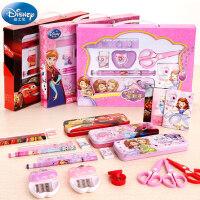 迪士尼小学生儿童生日礼物文具套装开学大礼包学习用品礼盒8件套