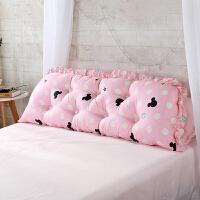 棉韩版床头软包大靠枕床头靠垫抱枕双人沙发公主床靠背含芯枕套
