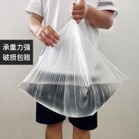 一次性泡脚足浴袋洗脚盆带足疗用品木桶塑料加厚袋子批发泡脚桶袋