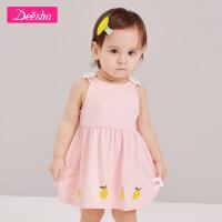 【秒杀价:74】笛莎童装女童婴童连衣裙夏季新款婴儿衣服印花棉质甜美裙子女