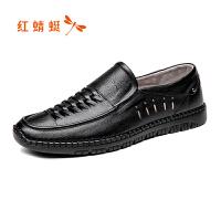 【领�幌碌チ⒓�120】红蜻蜓男鞋夏季新款皮鞋舒适休闲单鞋镂空凉鞋爸爸鞋真皮