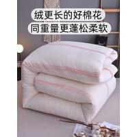 棉垫被新疆棉被手工纯棉花被芯棉絮垫被棉胎床垫被子冬被加厚保暖被褥子 1