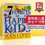 华研原版 高效能儿童的七个习惯 英文原版 The 7 Habits of Happy Kids 快乐孩子的7个习惯 全