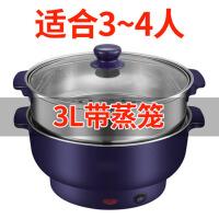 5P5 迷你电煮锅家用小火锅1-2人-3-4人学生宿舍锅寝室泡面