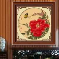 十字绣牡丹花客厅中国风系列十字绣挂画