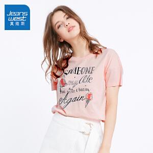 [尾品汇价:30.9元,20日10点-25日10点]真维斯女装 夏装全棉圆领印花短袖T恤