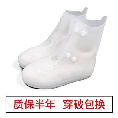 雨鞋女韩国时尚可爱男雨鞋套防滑加厚耐磨儿童雨靴中短筒防水