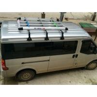 五菱之光行李架长安之星行李架 金牛星面包车车顶货架加厚行李框
