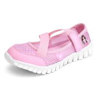 【1件3折�r:68元】童鞋女童�\�有�夏季新款小女孩透�饩W面休�e鞋公主�涡�N66公主鞋