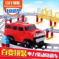 儿童拼装多层轨道玩具 75pcs电动城市轨道车玩具小火车