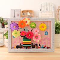 儿童DIY纽扣花手工制作材料包 幼儿园礼物可爱创意生日小礼品实用