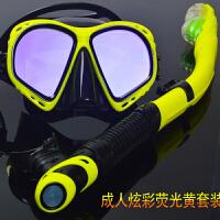 浮潜三宝镀膜潜水镜儿童近视套装呼吸管面镜用品装备