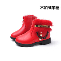 2018秋冬季款女童短靴公主单靴韩版学生马丁靴加绒儿童皮靴棉靴子