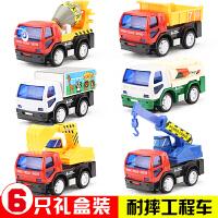 儿童工程车套装模型挖掘机宝宝玩具车搅拌车惯性车男孩玩具小汽车