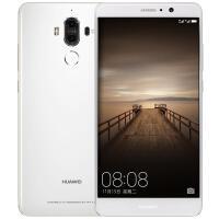 【当当自营】华为 Mate9 全网通(6GB+128GB)陶瓷白 移动联通电信4G手机 双卡双待