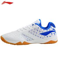 李宁(LI-NING)乒乓球鞋女款男 国家队训练款运动鞋专业级夏季透气防滑