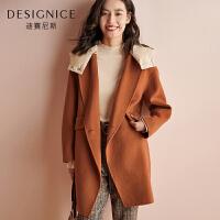 【到手参考价:539.8元】双面呢羊毛大衣女士中长款羽绒连帽迪赛尼斯2019冬季新款毛呢外套