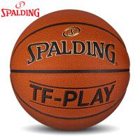 斯伯丁篮球官方正品室内外防滑耐磨7号青少年小学生比赛训练蓝球 76-366Y