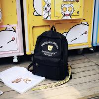 书包女韩版高中学生背包同款尼龙百搭休闲双肩包男