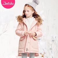 【3件3折到手价:179】笛莎童装女童棉衣亲子装冬儿童中长款冬装中大童外套
