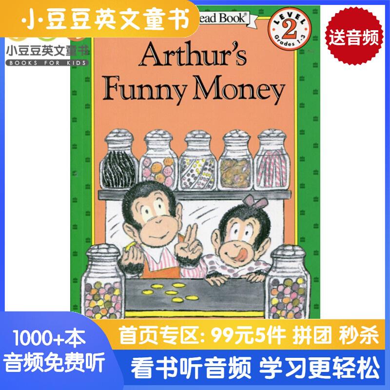 Arthur's Funny Money 亚瑟的零用钱 汪培珽四阶 [4-8岁] 英文原版 为了赚钱买T恤和帽子,亚瑟是怎样做的呢?亚瑟9册点击进入