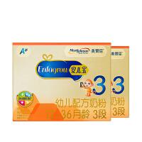 [当当自营]美赞臣安儿宝幼儿配方奶粉(12-36月龄.3段) 600克X3组合2盒装