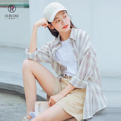 欧若珂  2018夏季韩版宽松格纹长袖防晒衣衬衫女宽松格纹衬衫