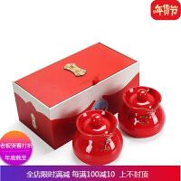 中国风茶叶罐陶瓷 装密封罐茶叶包装盒普洱茶罐 中国特色出国礼物 自店营年货