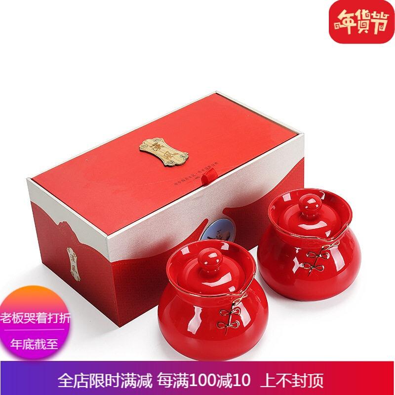 中国风茶叶罐陶瓷 装密封罐茶叶包装盒普洱茶罐 中国特色出国礼物 自店营年货 一般在付款后3-90天左右发货,具体发货时间请以与客服协商的时间为准