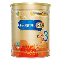 【18年3月生产】美赞臣(MeadJohnson) 安儿宝A+婴幼儿配方奶粉3段 奶粉3段900g罐装