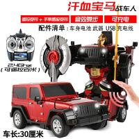 遥控变形车感应变形兰博基尼汽车金刚机器人充电动儿童男孩玩具车