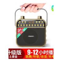 2018新款 F3收音机老人随身听便携式蓝牙音响迷你老年手提插卡音箱音乐播放器可充电u 升级版(土豪金)可播放10小时